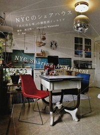 myHOME+2013AUTUMN