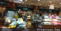 AfternoonTea HOME&LIVING イオンモール高知