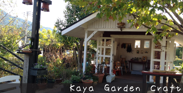 Kaya Garden Craft