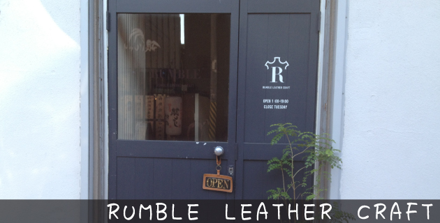 RUMBLE LEATHER CRAFT