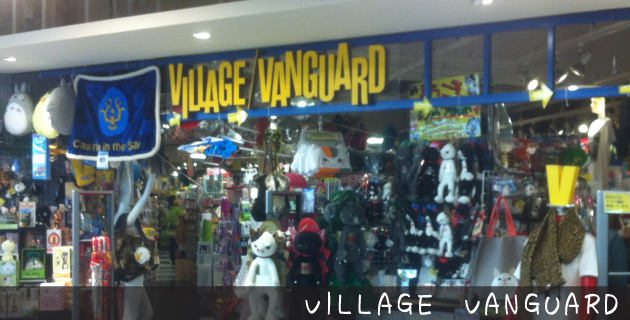 VILLAGE VANGUARD UNICUS上里