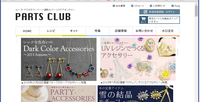 PARTSCLUB(パーツクラブ)おのだサンパーク店