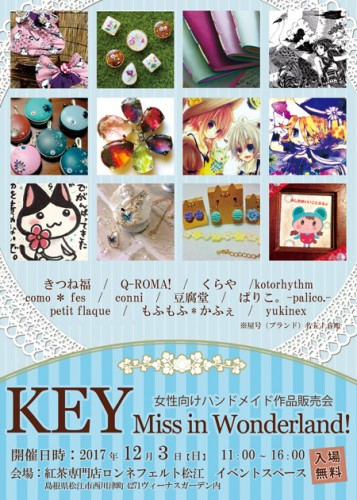 KEY Miss in Wonderland!