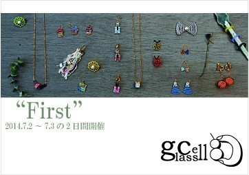 First 展