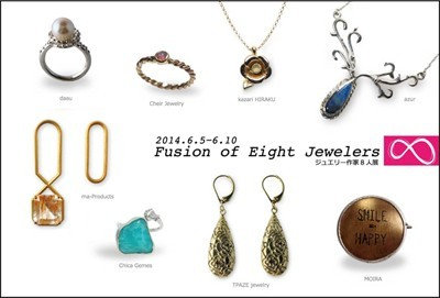 Fusion of Eight Jewelers
