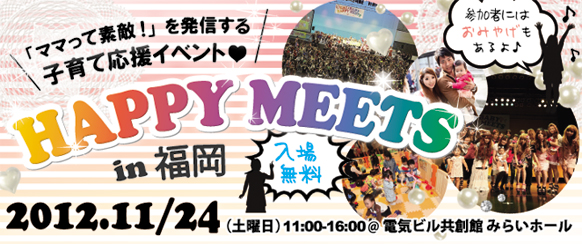 HAPPY MEETS